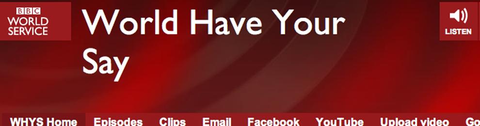 BBC World Features Ciné Institute